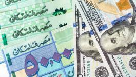 الدولار في لبنان