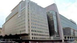 البنك الدولي: يمنح السودان 370 مليون دولار