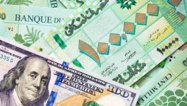 سعر صرف الدولار اليوم الثلاثاء في لبنان في السوق السوداء