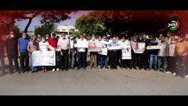 وقفة تضامنية مع الأسرى أمام مقر الصليب الأحمر بغزّة