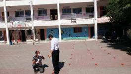 مدارس رفح