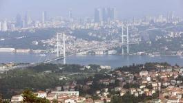 إسطنبول تسجل