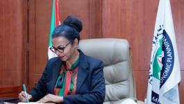 وزيرة المالية