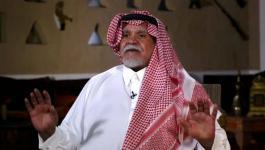 تعرّف على فحوى برقية أرسلها أمير سعودي لعريقات!