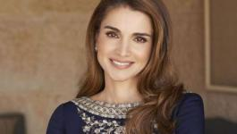 الملكة رانیا العبد الله، عقیلة الملك عبد الله الثاني بن الحسین.jpg