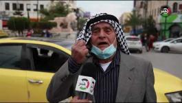 ماذا قال الفلسطينيون برام الله في الذكرى الـ16 لاستشهاد ياسر عرفات؟