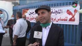 وقفة بغزّة ضد تقليص رواتب موظفي الأونروا وخدمات اللاجئين