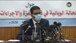 صحة غزّة تُعلن تفشي وباء كورونا وقرب فرض الإغلاق الشامل