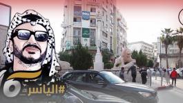 ذكرى أبو عمار في رام الله