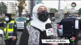إطلاق حملة الفحص الشتوي للمركبات في محافظة رام الله والبيرة