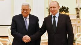 بوتين يصف الرئيس عباس بالشخصية السياسية والحكيمة والمحنكة