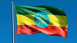 أثيوبيا