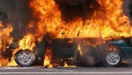 شاهد إصابة شخص إثر وقوع انفجارفي سيارة في ريشون لتسيون.jpg