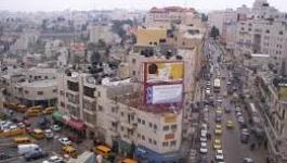 محافظة رام الله