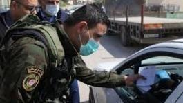تحرير 129 مخالفة في جنين لعدم الالتزام بإجراءات السلامة العامة