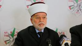 المفتي محمد حسين