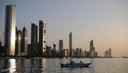 الاقتصاد الإماراتي: صمود نموذجي أمام تداعيات الجائحة