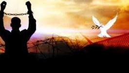 الاحتلال يفرج عن أسير من طولكرم بعد اعتقال دام 15 عامًا