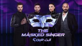 رنامج انت مين الحلقة 8 the masked singer كاملة