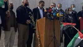 إحياء ذكر يوم الأرض ومسيرات العودة بغزة