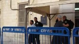 محكمة الاحتلال.jfif