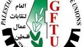 اتحاد عمال فلسطين: 150 ألف عامل تم إنهاء عقودهم بفعل جائحة
