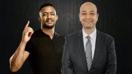 تحديد جلسة للنظر في أزمة محمد رمضان وعمرو أديب