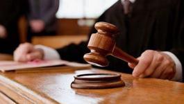 محكمة بداية رام الله تُصدر حكمًا على متهم بشراء مواد مخدرة بقصد الإتجار