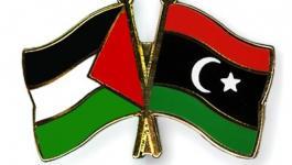 مجلس النواب الليبي يستنكر العدوان الإسرائيلي على الفلسطينيين