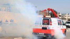 الاحتلال يعتدي على مقر الهلال الأحمر
