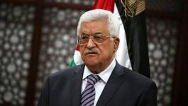 عباس.