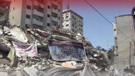 قصف عمارة