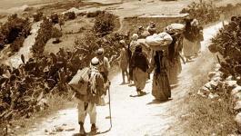 اللاجئ الفلسطين.