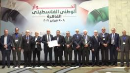 الجبهة الديمقراطية تعقب على قرار إلغاء الحوار الوطني الفلسطيني
