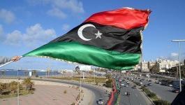 ليبيا | الاستقرار