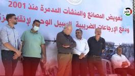 القطاع الخاص يُعلن عن خطوات احتجاجية لإعادة فتح معابر غزّة وتعويض المتضررين