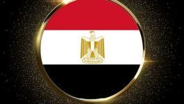 مصر | تنقب عن