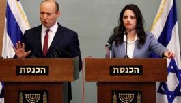 قناة عبرية: خلافات بين بينيت وشاكيد حول الإجراءات ضد نتنياهو
