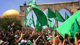 حركة حماس في القدس