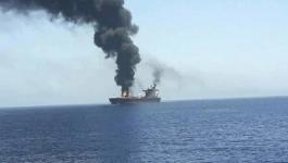 عمان تعقب على حادثة استهداف سفينة إسرائيلية قرب سواحلها
