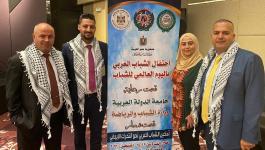 فلسطين تُشارك في احتفالية مجلس الشباب العربي بالقاهرة