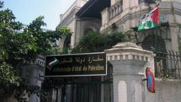 سفارة فلسطين بالقاهرة تُصدر تنويهًا مهمًا لطلبة طب الأسنان في جامعة الزقازيق