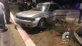 مصرع 4 مواطنين وإصابة آخرين في حادث سير بطولكرم