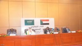 السودان: يتجه لتبني نهج استثماري شفاف