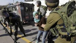 الاحتلال يعتقل طالبة