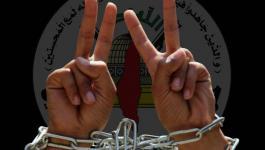مصلحة السجون: أسرى الجهاد نواة صلبة يصعب تحليلها استخباراتيًا