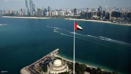 الإمارات: 24 مليارا لتحفيز القطاع الخاص لاستيعاب 75 ألف مواطن