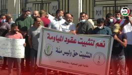 العاملون في الخدمات الصحية يُنظمون وقفة احتجاجية أمام مقر مجلس الوزراء برام الله