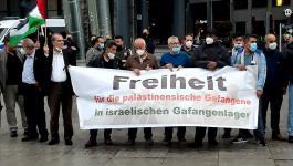 وقفة تضامنية مع الأسرى في برلين