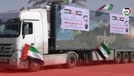 بدعم من دولة الإمارات.. وصول 250 ألف جرعة من لقاحات